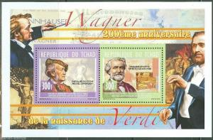 CHAD 2014 RICHARD WAGNER & GIUSEPPE VERDI COLLECTIVE  SHEET OF TWO  PERF MINT NH