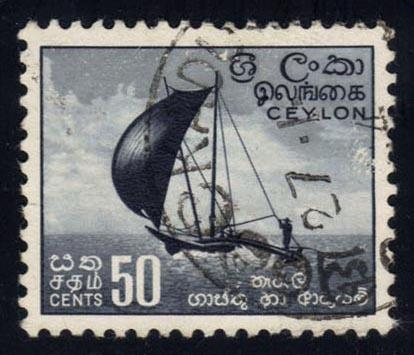 Ceylon #352 Outrigger Fishing Canoe, used (0.20)