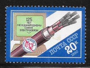 Russia Mint Never Hinged [6027]