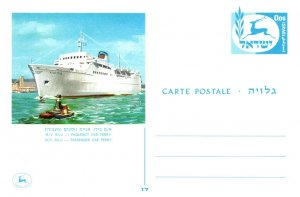 Israel, Government Postal Card, Ships