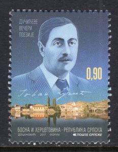 Bosnia and Herzegovina Serb Admin 565 MNH VF