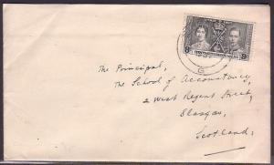 MALAYA SS SINGAPORE 1937 Coronation 8c on commercial cover to UK...........34827