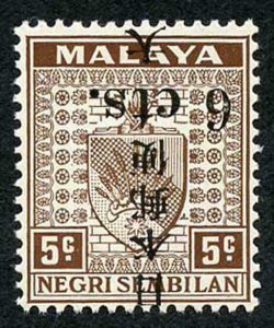 MALAYA JAP OCC Negri Sembilan SGJ268a 6c on 5c type 2 and type 21 BOTH INVERTED