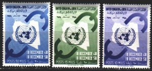 Libya. 1958. 79-81. Accession to the UN, UN emblem. MLH.