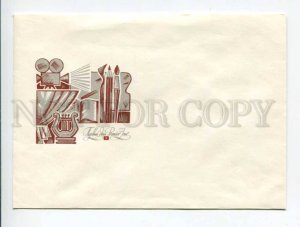 404494 USSR 1980 year Panchenko cinema culture art unused First Day COVER blank