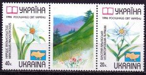 Ukraine. 1996. SP 186-87. flowers, flora. MNH.