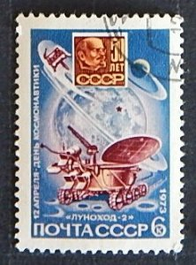 Space, USSR, (1332-T)