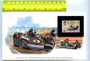 255170 ISLE of MAN motorcycle with sidecar mint stamp