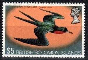 Solomon Islands #247  MNH  CV $14.00 (X6187)