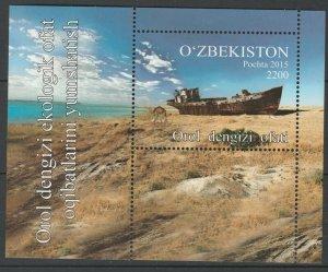 Uzbekistan 2016 Ship MNH Block