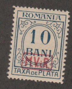 ROMANIA #3NJ2 MINT HINGE REMNENT