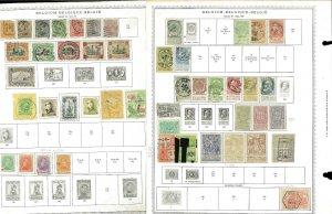 Belguim Mostly Hinged Used on 26 Minkus Global pages 1869-1968