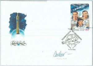 73909 - RUSSIA - POSTAL HISTORY - FDC COVER - SPACE 1983  Signed Savitskaya