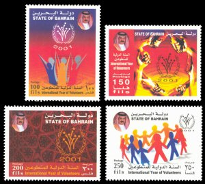 Bahrain 2001 Scott #555-558 Mint Never Hinged