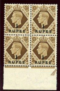 Oman 1948 KGVI 1r on 1s bistre-brown block superb MNH. SG 23. Sc 23.