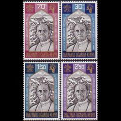 K.U.T. 1969 - Scott# 201-4 Pope Visit Set of 4 NH