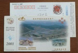 Open-pit mine copper mine,excavator,heavy-duty truck,CN 01 copper mineral PSC