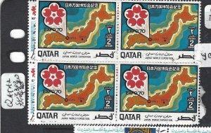 QATAR (PP25060B) EXPO JAPAN  SG 331-2 BL OF 4  MNH