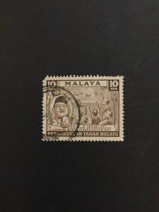*Malaya Federation #84u