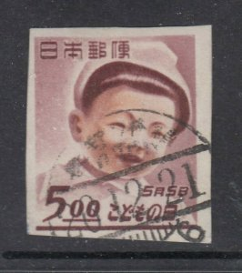 Japan #456a Cut from sheet single (USED) Nice