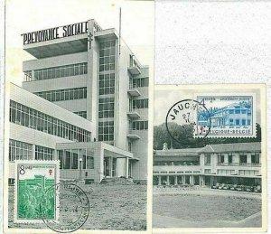 14685 - BELGIUM - POSTAL HISTORY - Set of 2  MAXIMUM CARDS  1951 ARCHITECTURE