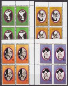 St. Vincent Sc 1017-1020 MNH. 1987 Royal Portraits, Inverted Center Blocks, XF