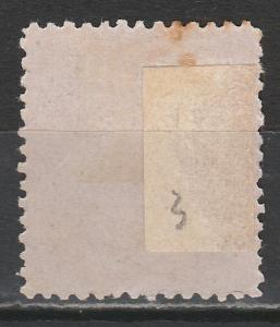 SARAWAK 1875 RAJA BROOKE 2C