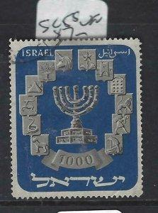 ISRAEL (P2506B) MENORAH  SC 55  VFU