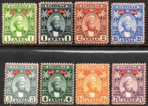 1898 Zanzibar Sg 178/186 Short Set of 8 Values Mounted Mint
