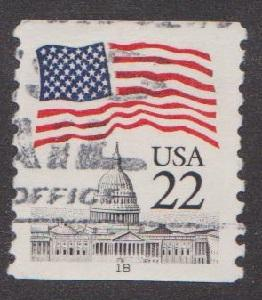 US #2115b Flag over Capitol Used PNC Single plate #18 WIDE TALL TAG