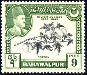 Plant, Cotton, Bahawalpur stamp SC#24 Mint