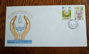 RARE QATAR 1994, WORLD WATER DAY 1ST DAY COVER FDC HARD TO FIND
