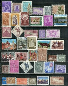 NEPAL LOT OF MINT NEVER HINGED STAMPS AS SHOWN