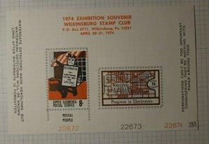 Wilkinsburg PA Stamp Club 1973 Watergate 8 cent postage Philatelic Souvenir Ad
