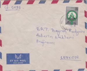Cyprus Turkey 250K Forest Conservation 1979 Airmail to Lefkosa. Cancel unread...