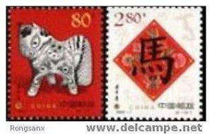 2002 CHINA Ren-Wu Year(YEAR OF HORSE) 2V STAMP