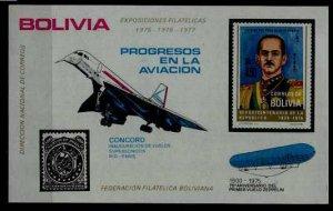 Bolivia Mi.bl.58 MNH s/s Aviation/Zeppelins