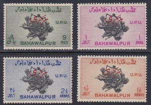 Pakistan - Bahawalpur # O25-28, UPU,  NH