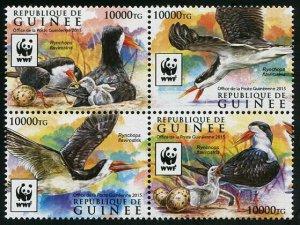 HERRICKSTAMP NEW ISSUES GUINEA W.W.F. Skimmer Bird Block of 4 Diff.