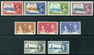 Gambia 1935-1946 Commemorative Issues KGV/KGVI Mounted Mint