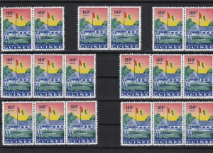 Guinea Stamps Ref 14507