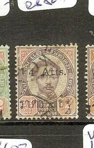 THAILAND (P1502B)  KING SAKSERM 61C VFU