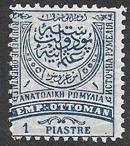 Eastern Rumelia 18 Unused/Hinged - Coat of Arms