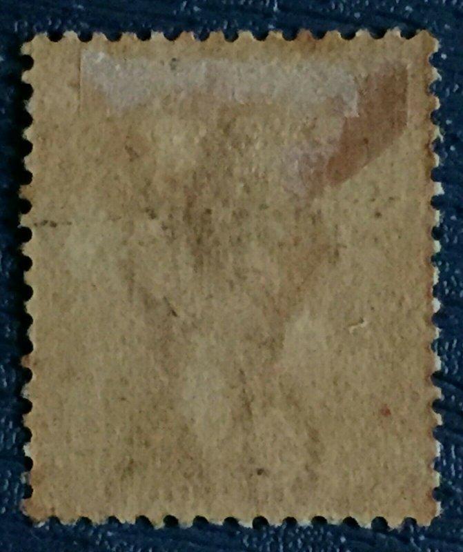 MALAYA 1890 PERAK opt Straits Settlements QV 2c Bright Rose MLH SG#22 M3183