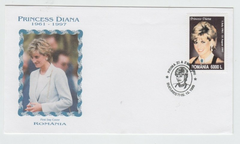 ROMANIA COVER 1999 Princess Diana Royal POSTAL HISTORY