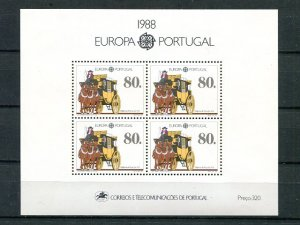 Portugal Europa  1988   Mint  VF NH   - Lakeshore Philatelics