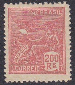 Brazil Sc #227 Mint Hinged
