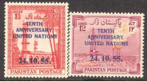 Pakistan # 77-78 UN Tenth Anniversary (2) Mint NH