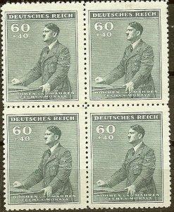 Stamp Germany Bohemia B&M Mi 086 Sc B10 Block 1942 WWII Fascism Hitler Hitler MH