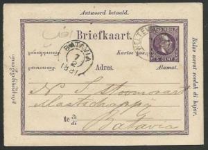 NETHERLANDS INDIES 1881 5c postcard VELTVREDEN to Batavia..................58463